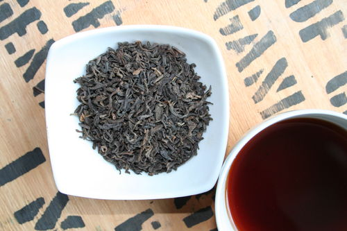 Nr. 190 China roter PuErh Tea