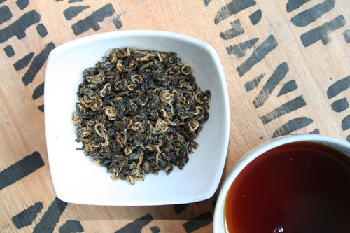 Nr. 174 BIO - golden Pi Lo Chun curl Tea